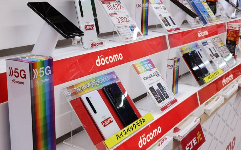 武田総務相は携帯料金の引き下げについて「できるできないではなく、やるかやらないかの話だ」と強調した