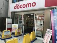 NTTドコモの店舗