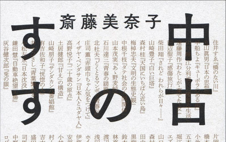 (紀伊国屋書店・1700円)