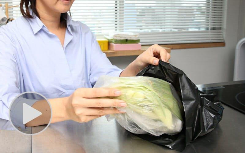 消臭効果のある100均のゴミ袋