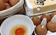 日本のソウルフード、卵かけご飯で農家を応援