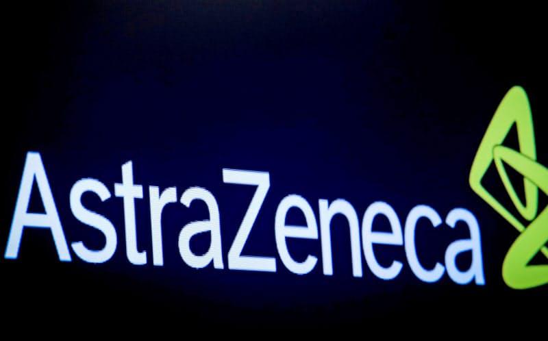英アストラゼネカは新型コロナウイルスのワクチンの治験を一時中断すると発表した=ロイター