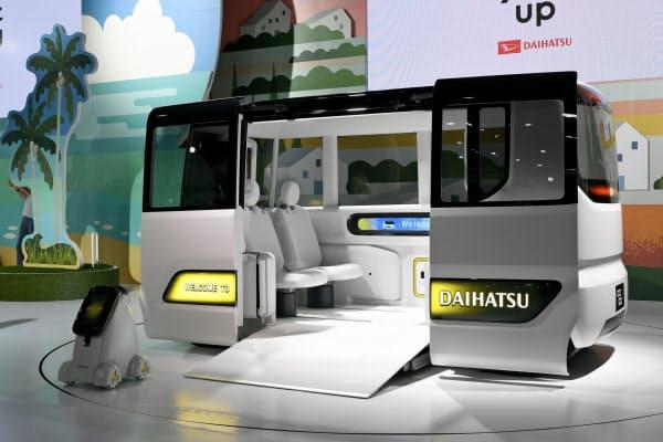 ダイハツは次世代移動サービスの開発を急ぐ(2019年に公開された自動運転コンセプト車)