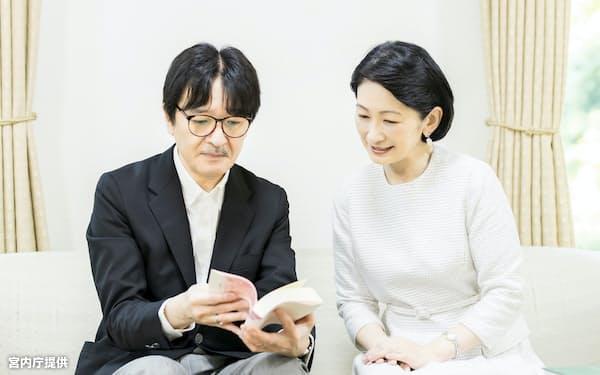 宮邸で過ごす秋篠宮さまと紀子さま(右)(8月)=宮内庁提供