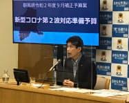 記者会見で9月補正予算案について説明する山本一太知事(10日、前橋市)