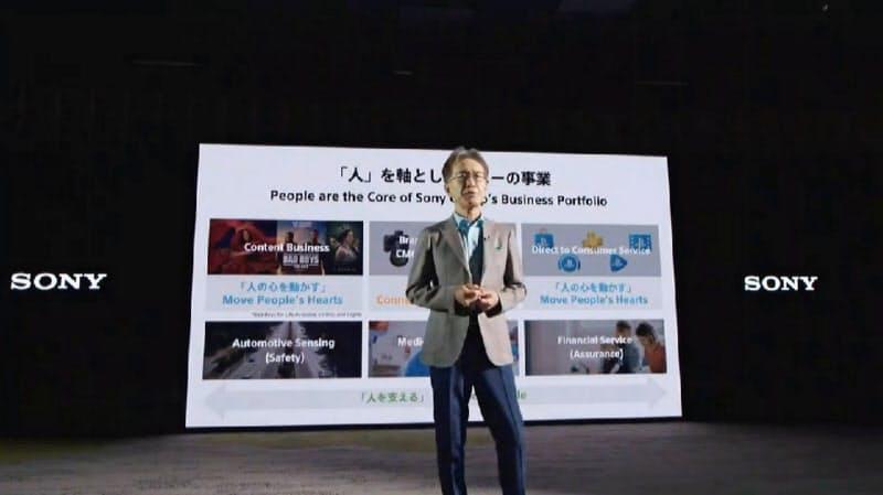 ESGや技術開発について説明するソニーの吉田憲一郎会長兼社長