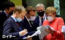 EUの国境炭素税案を警戒 政府、事前交渉も視野