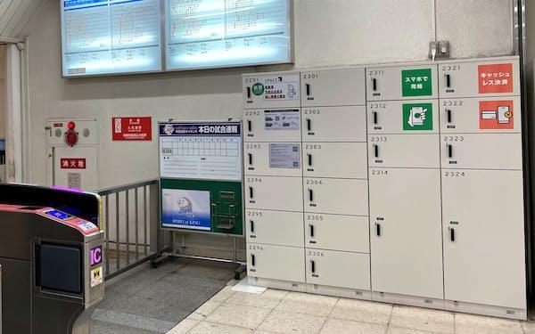 スペースアールのロッカーは西武鉄道の駅に設置された(東京都新宿区の高田馬場駅)