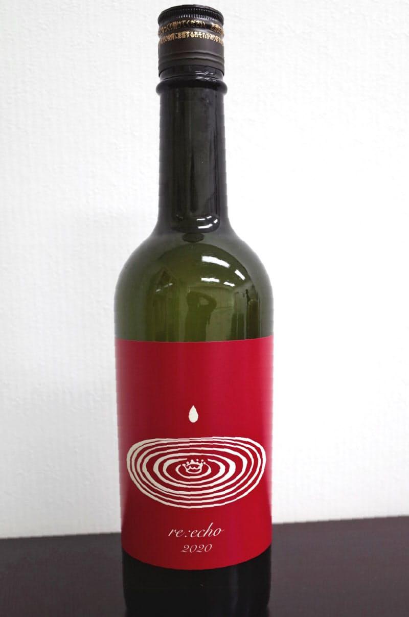 天山酒造のワイン酵母を使った日本酒「re:echo2020」