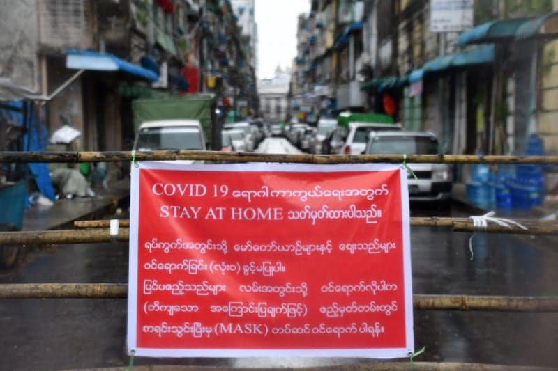 新型コロナウイルス対策で、通行が禁止されたミャンマー最大都市ヤンゴンの道路(11日)