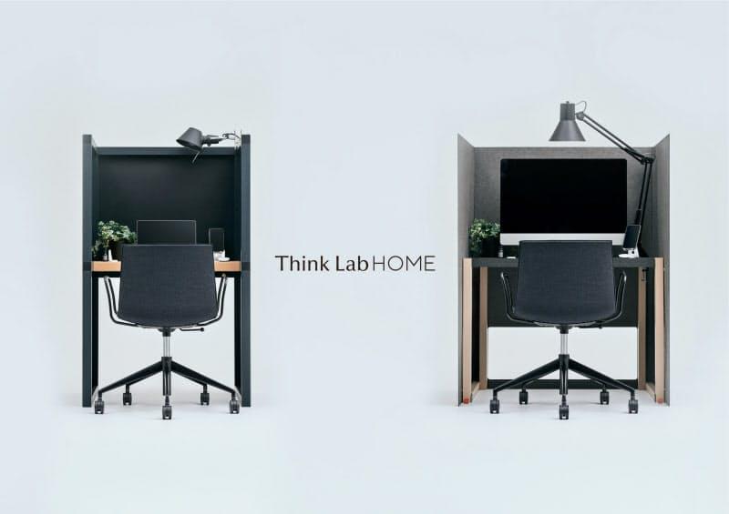 収納可能型(右)と常時設置型の2タイプを発売した