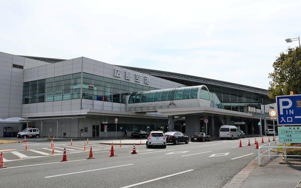 民営化を予定する広島空港