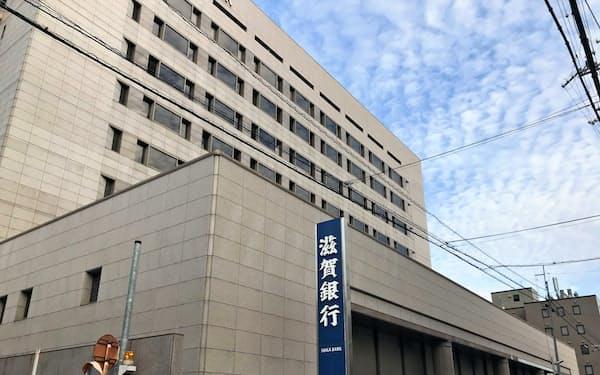 滋賀銀行の本店(大津市)