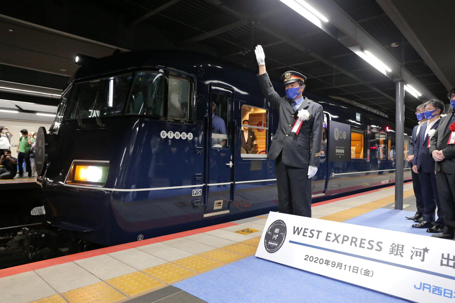 京都駅長の出発の合図で銀河は出雲市駅までの旅路に踏み出した(11日夜、京都駅)