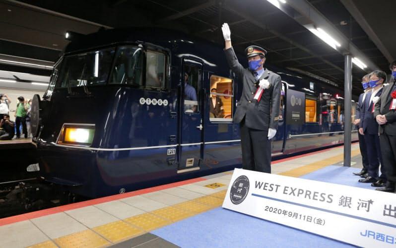 観光列車「銀河」がデビュー