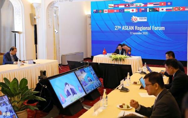 オンライン形式で開かれたASEAN地域フォーラムの閣僚会議(12日、ハノイ)=VNA共同