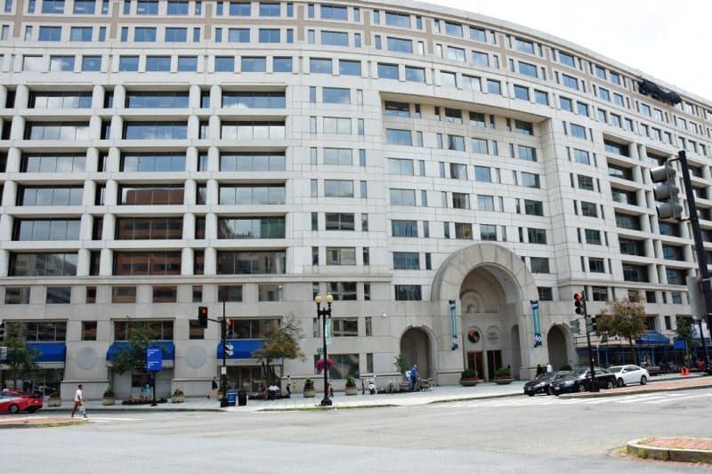 米州開発銀行本部(米ワシントン、同行提供)
