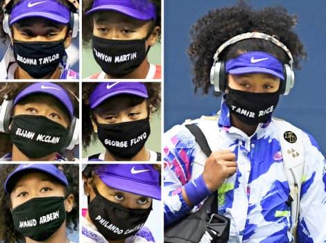 テニスの全米オープンで命を奪われた黒人被害者名が入ったマスクを着用した大坂なおみ(左列上から下に1回戦~3回戦、中央上から下に4回戦~準決勝、右は決勝)=12日、ニューヨーク(AP、USA TODAY・ロイター、ゲッティ共同)