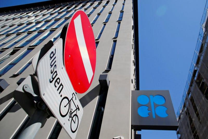 OPEC創設60年、カルテルの落日 シェール…(写真=ロイター)