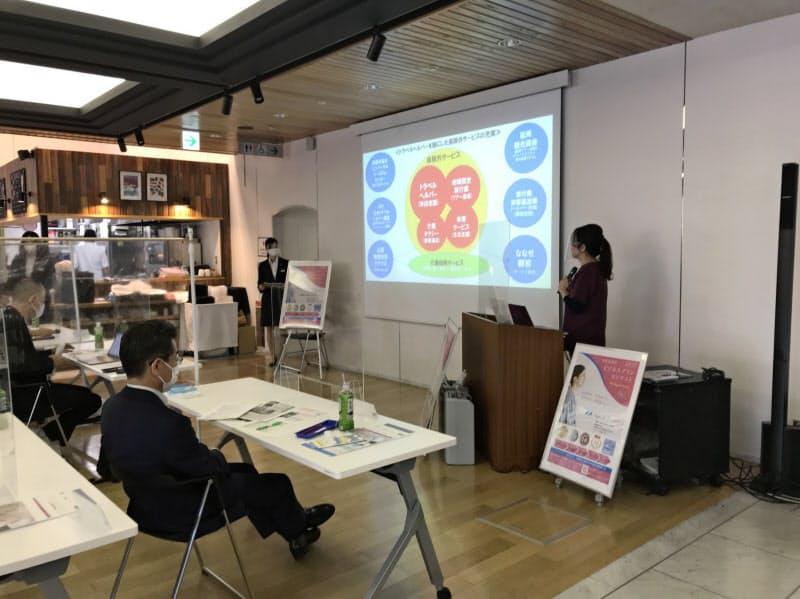 出場者はスライドなどを使ってビジネスプランを説明(宮崎市)