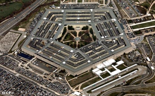 米国防総省はセキュリティー対策に不備がある企業からの調達を止めている=ロイター