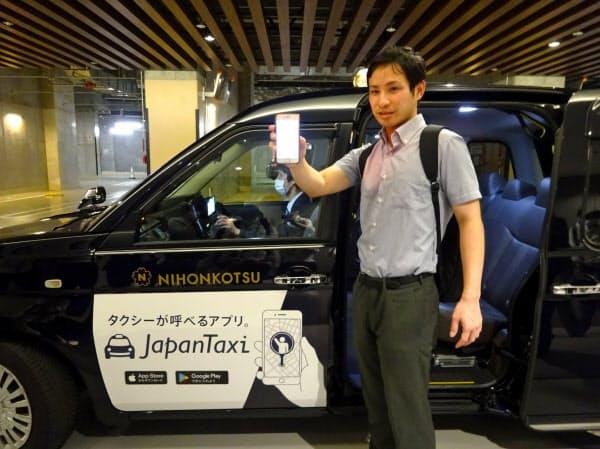 タクシーの配車サービスとも連携した