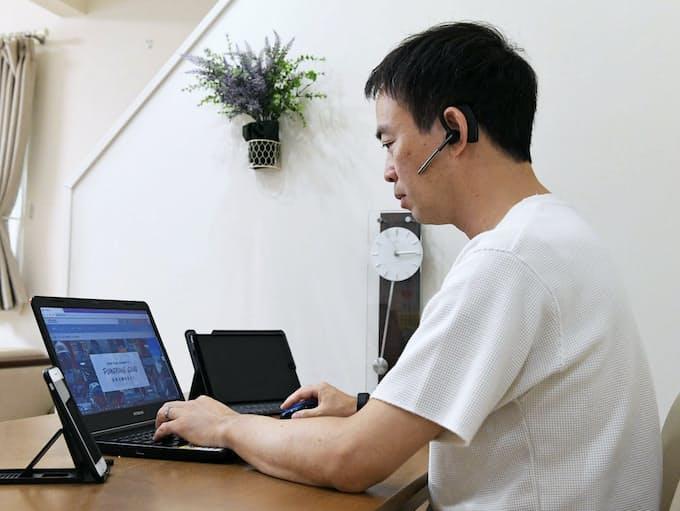 新型コロナ:東京都、企業の「在宅勤務ルール」策定へ新制度: 日本経済新聞