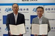 包括協定を結んだ杉本知事(右)とJAXAの張替航空技術部門長(14日、福井市)