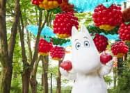 ムーミンバレーパークによる秋の収穫祭イベント(C)Moomin Characters