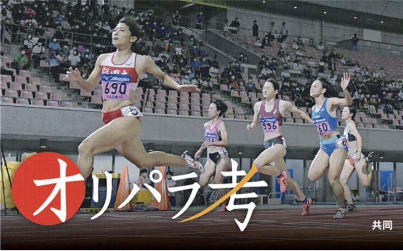 陸上の競技者は来年度から新たに日本陸連への「登録料」が必要になる(12日の日本学生対校陸上)