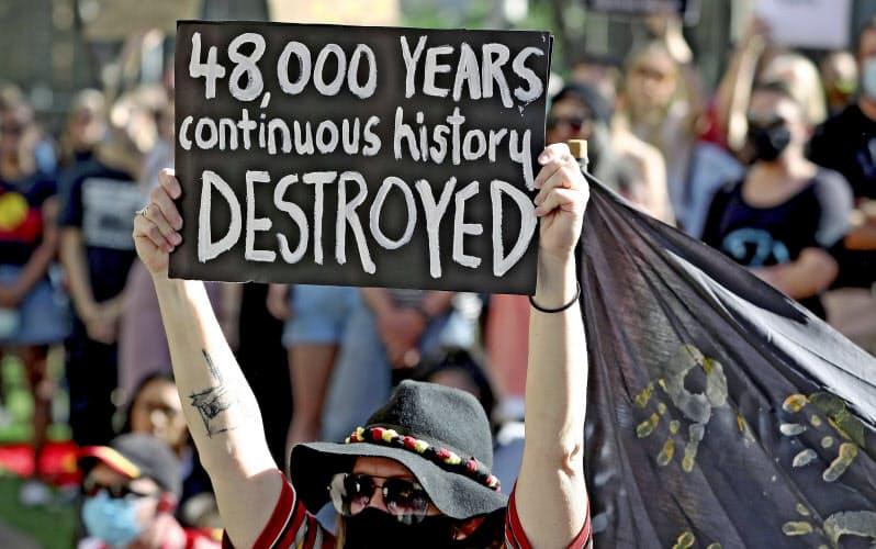 6月、リオ・ティントによる遺跡破壊に抗議する人々=AP