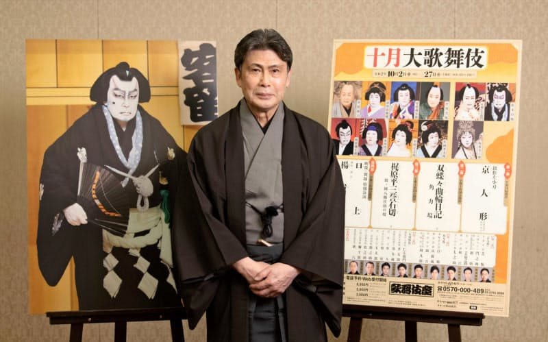2020年10月の歌舞伎座公演に出演する松本白鸚(C)松竹