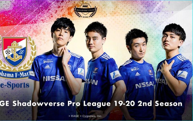 横浜Mのeスポーツチームには4人の「シャドウバース」のプロゲーマーが所属する=(C)RAGE、(C)Cygames