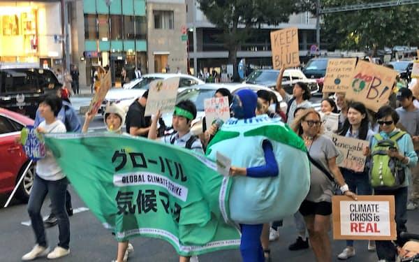 気候危機の解決を求める人々の行進(2019年9月20日、東京・渋谷)