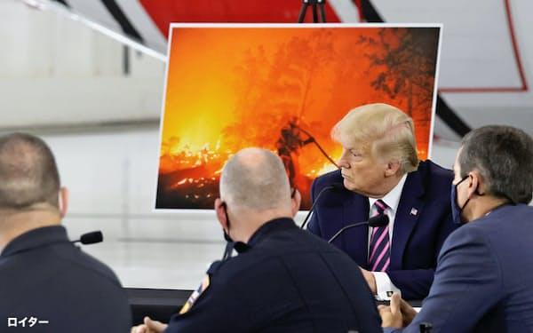 トランプ大統領はカリフォルニア州で山火事被害に関する報告を受けた=ロイター