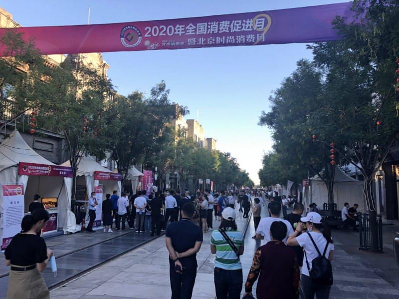 政府は9日から「全国消費促進月間」を主催し、消費活性化を期待(北京市の歩行者天国)