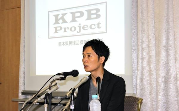 熊本県に設立するプロ野球球団を運営するKPBプロジェクトの神田社長(熊本市)