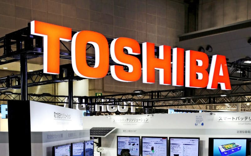 東芝は10月1日付で、新組織「インフラサービスプロジェクトチーム」を新設する