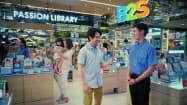 COLは書籍・文房具販売店「B2S」などを展開する