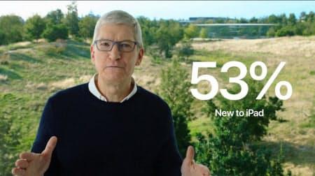 米アップルのティム・クックCEOはiPadの53%を新規顧客が購入していると説明した(15日、インターネットを通じて配信した発表会)