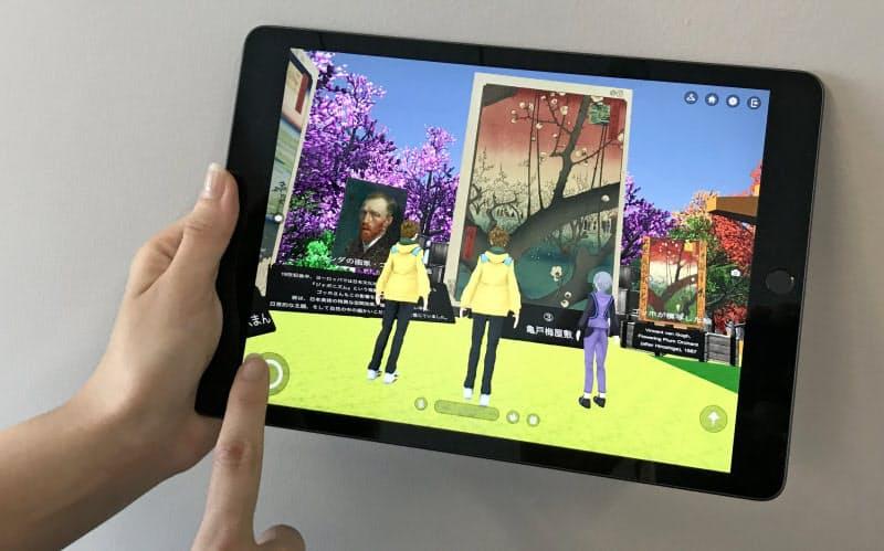 小学生向けデジタル教材「バーチャル浮世絵展@千駄ヶ谷キャンパス」の画面