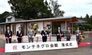 建築家、隈研吾氏(左から3人目)が設計したモンテネグロ会館が完成した(16日、茨城県境町)