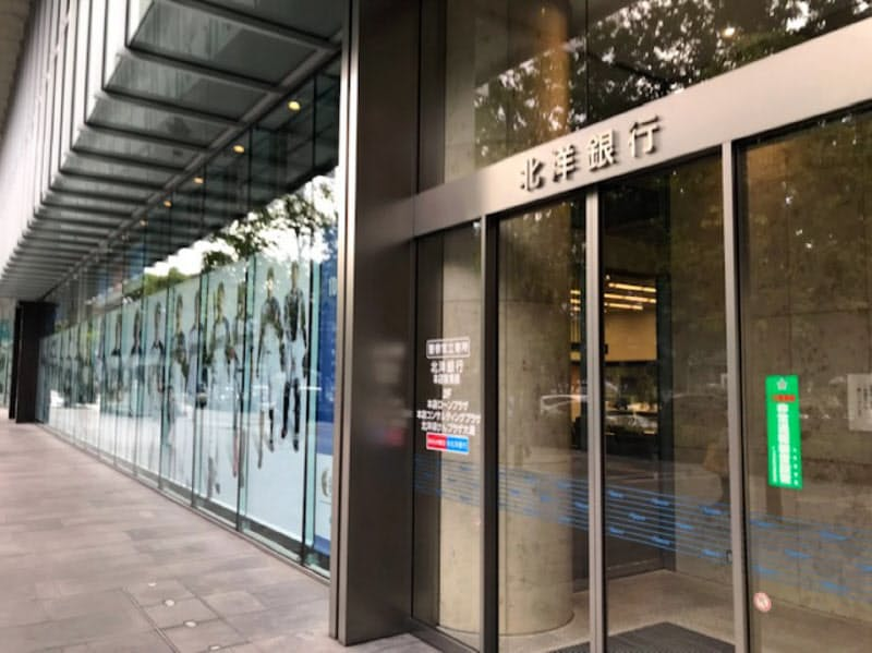 北洋銀行では電子決済を使った不正引き出しは確認されていない(北洋銀本店)