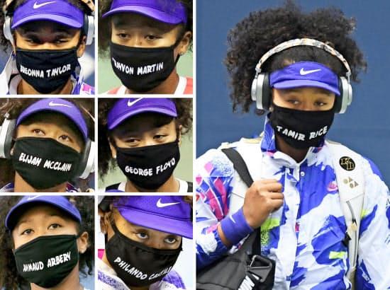 テニスの全米オープンで優勝した大坂なおみ。人種差別に抗議し黒人被害者名が入ったマスクを各試合で着用した(ニューヨーク)=AP、USA TODAY、ゲッティ共同