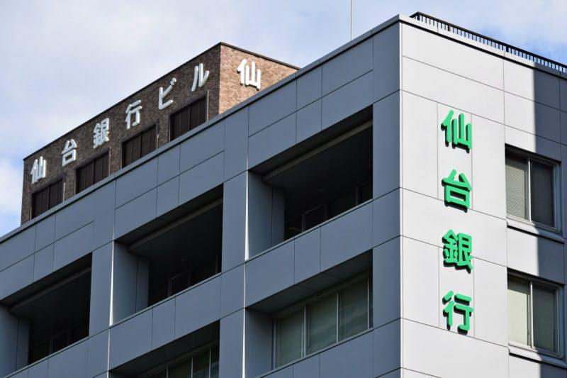 仙台銀行本店