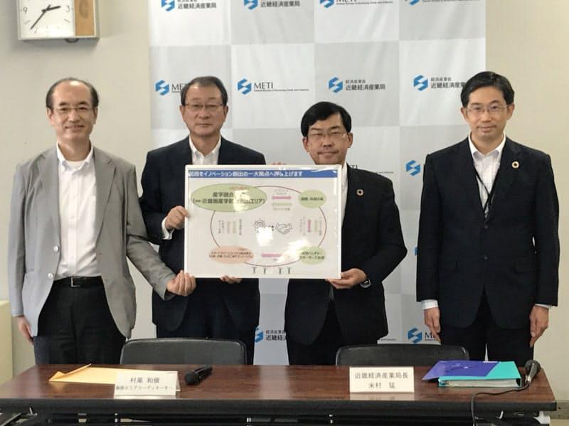 関西の産学官が結集し、「ゼブラ企業」を創出する(16日、近畿経済産業局)