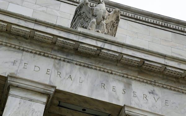 米ワシントンの米連邦準備理事会(FRB)=ロイター