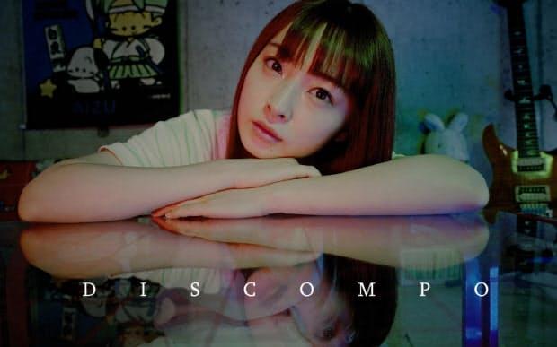 短編映画「DISCOMPO」(YouTubeのサムネイルより)