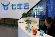 AI技術を使ったクラウドサービス専業の中国スタートアップ、七牛雲の本社(上海)