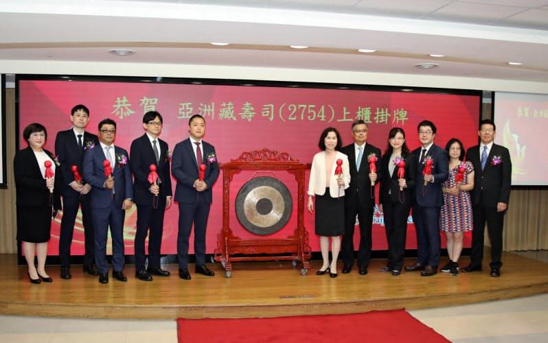 くら寿司は17日、台湾市場に上場した(台北市)